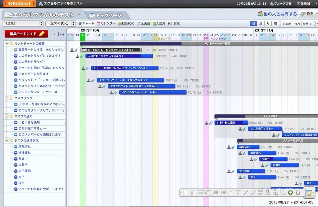 エクセルファイルのテスト-11.jpg