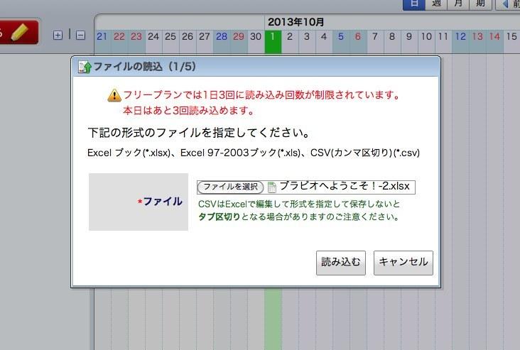 エクセルファイルのテスト-2.jpg