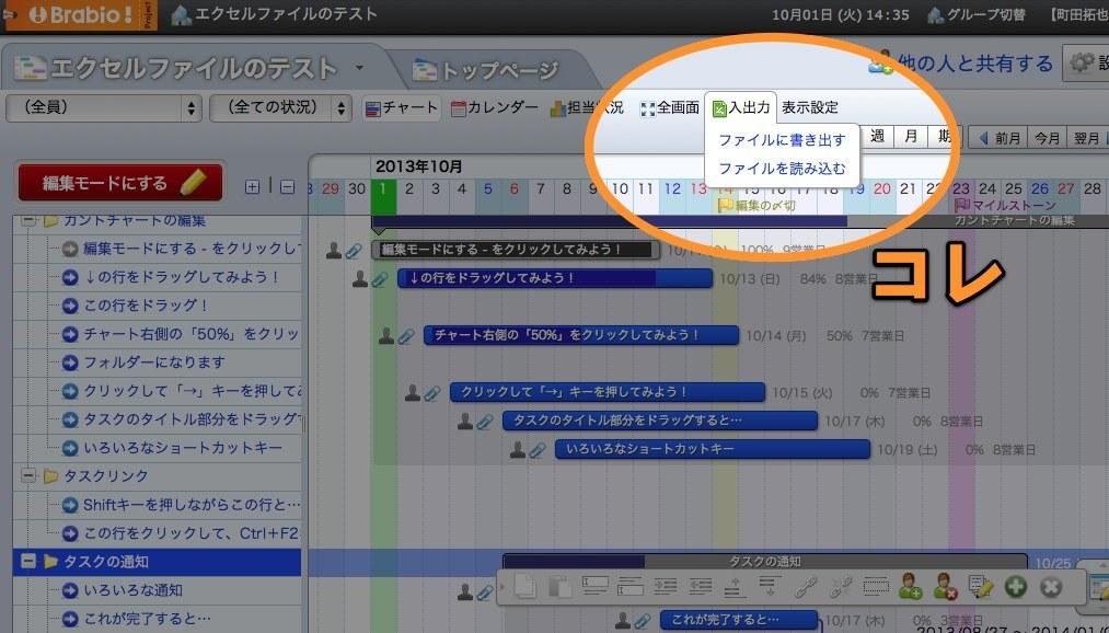エクセルファイルのテスト-4.jpg