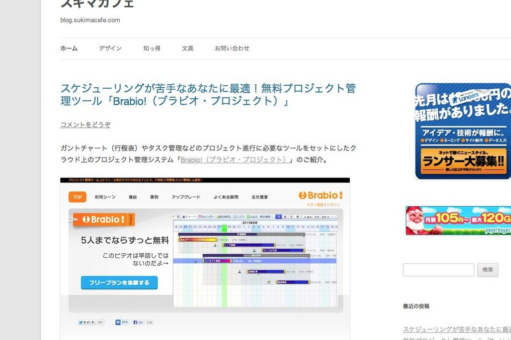 スキマカフェ.jpg