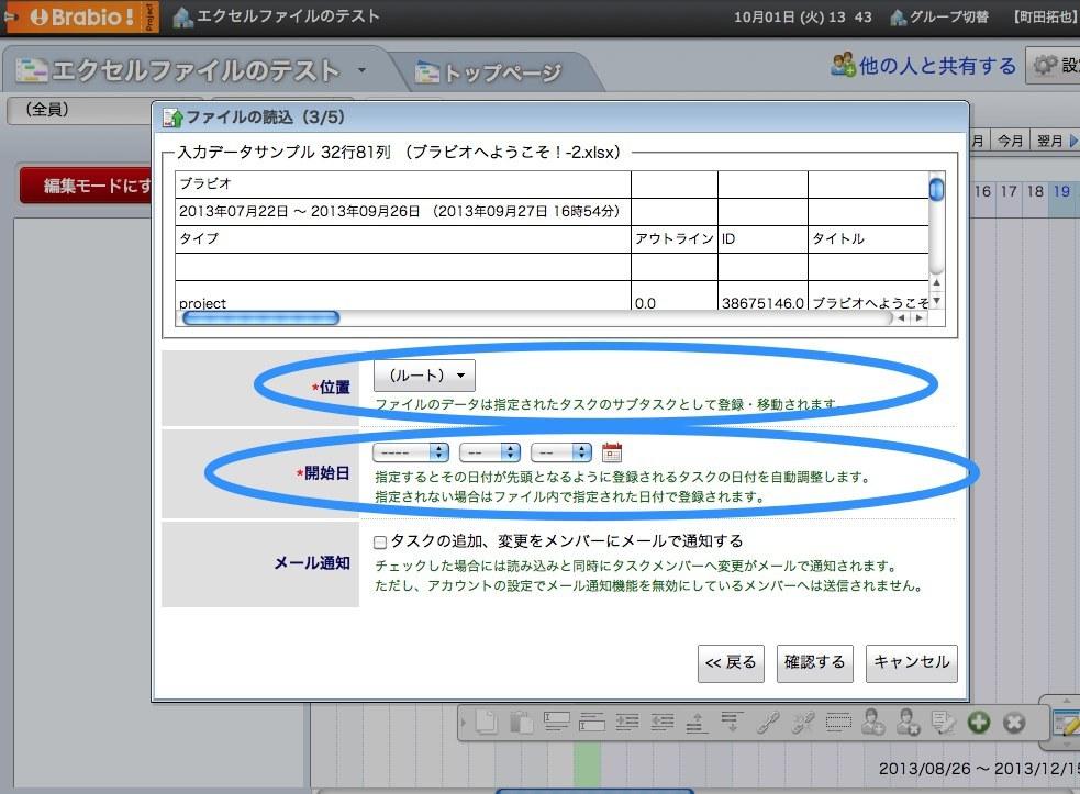 ファイルの読込位置.jpg
