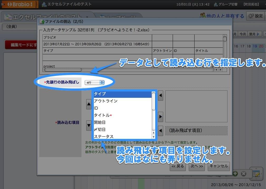 項目の説明エクセルファイル.jpg