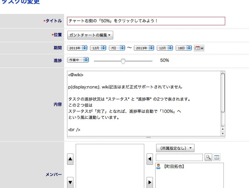 wiki.jpg